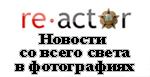 Новости в фотографияхHi Tech новости рунета